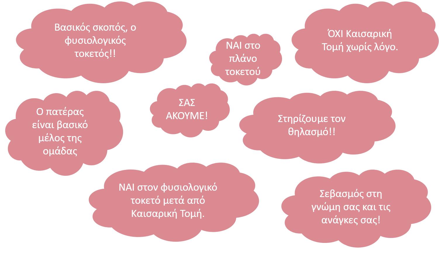 buzz_words_cloud.png